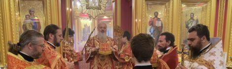 140-летие со дня рождения свящмч. Арсения Троицкого