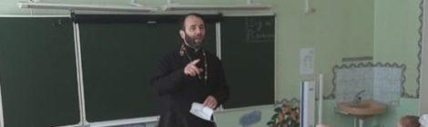 Открытый урок со священником
