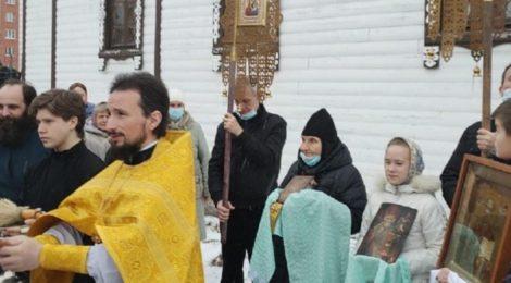 День памяти Святителя Николая, архиепископа Мир Ликийских чудотворца