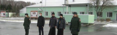 Юбилей воинской части г.о. Шатура