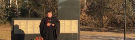 Возложение цветов к памятнику в с. Кривандино