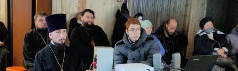 Итоговое собрание духовенства и мирян Московской Епархии