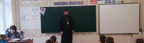 Встреча со священником в МБОУ «СОШ с. Кривандино»