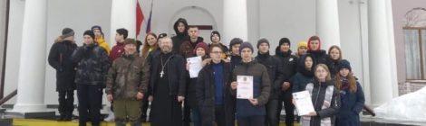 Квест «Православное ориентирование» в г. Рошаль