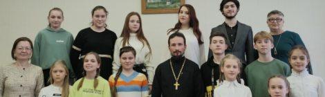 Встреча с детским хором г.о. Шатура