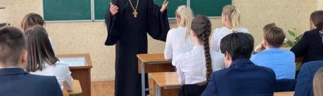 """Урок из цикла """"Задай вопрос священнику"""""""