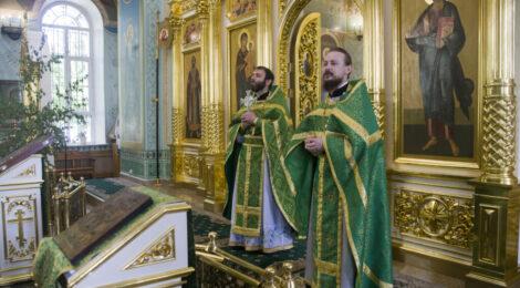 С праздником Святой Троицы и Дня Святого Духа, дорогие друзья