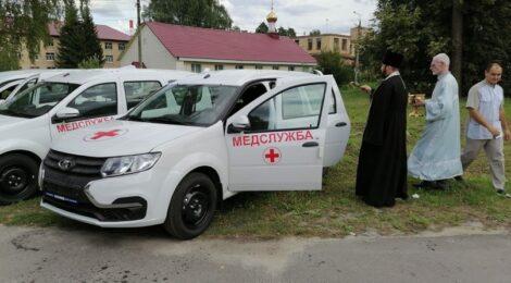 """Освящение новых автомобилей в ГБУЗ """"Шатурская ЦРБ"""""""