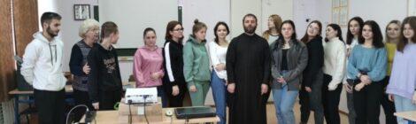Лекция в Шатурском энергетическом техникуме