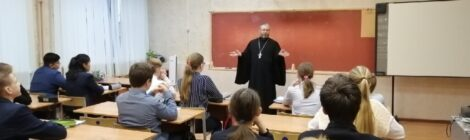Беседа в МБОУ Школа-интернат для детей с ОВЗ и МБОУ СОШ N1 г. Шатуры